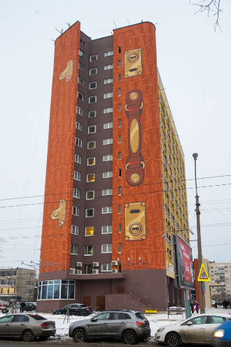 World's Largest 3D Painting