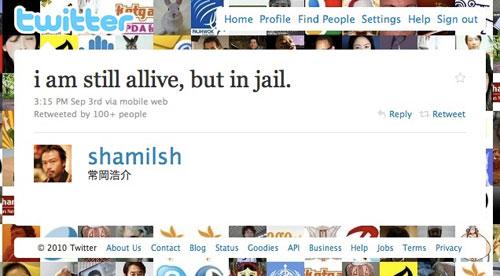shamilsh Tweet