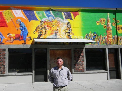 Corvallis mural