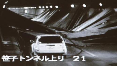 Sasago Tunnel