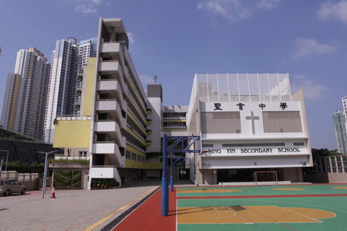 Sin Yin Secondary School