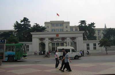Government building in China