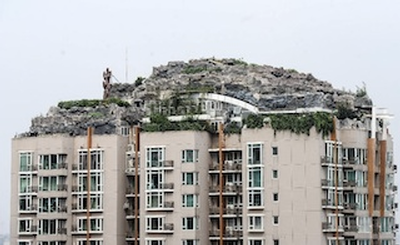 Beijing rooftop mountain