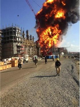 Geismar explosion