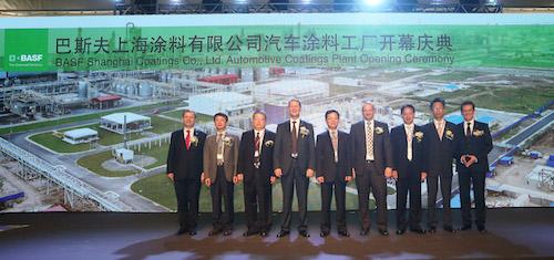 BASF Shanghai