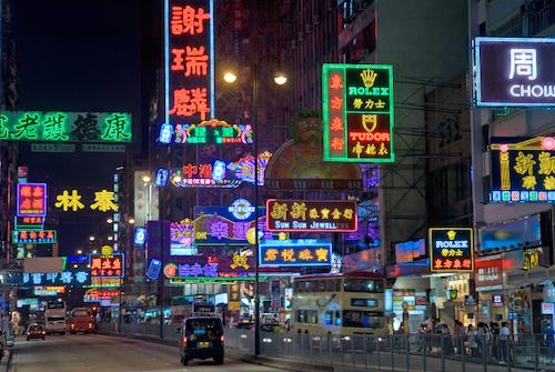 Hong Kong billboards