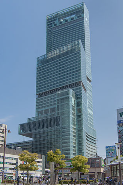 Japan's tallest building - Abreno Harukas