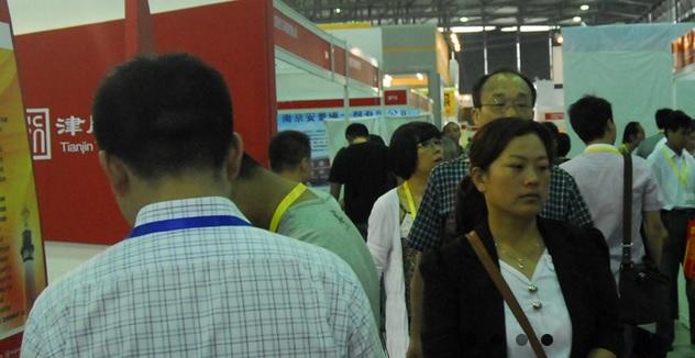 ChinaCoatingsShow
