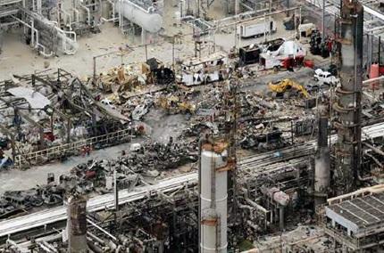 TexasCityRefinery2005