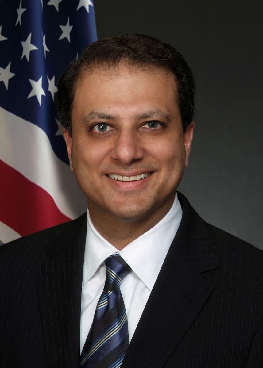 U.S. Attorney Bharara