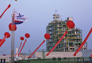 AkzoNobel Plans New Chinese Paint Plant