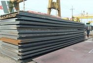 U.S. Probes Steel Dumping Complaint